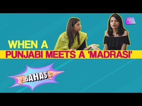 Xxx Mp4 When A Punjabi Meets A Madrasi Life Life Tak 3gp Sex