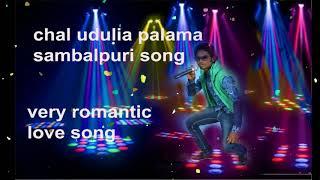 latest sambalpuri song chal udhulia palama uma barik hit of 2017