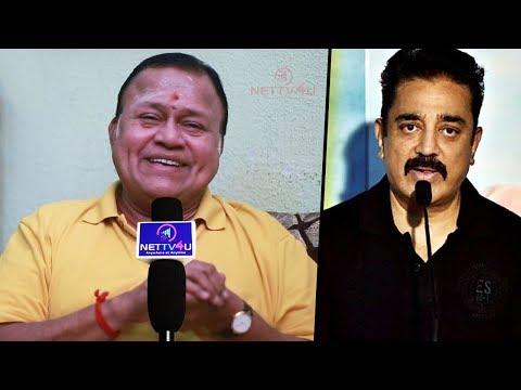 Radha Ravi Talks About Kamal Hassan And Rajini s Political Entry Radha Ravi Exclusive Interview