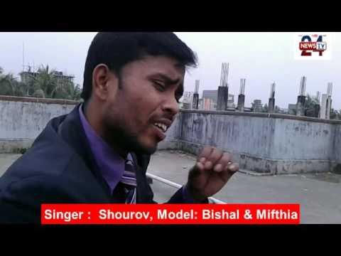 Music 24 News TV 24 Live hridoaye Bangla Test Transmission