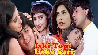 Iski Topi Uske Sarr Showreel | Sharad Kapoor | Mukul Dev | Divya Dutta | Superhit Hindi Movie