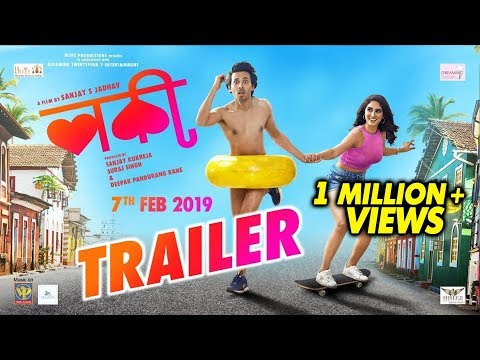 Xxx Mp4 Luckee Marathi Movie Official Trailer Lucky Sanjay Jadhav Abhay Mahajan Deepti Sati 3gp Sex