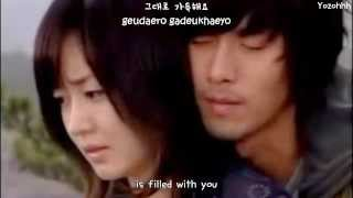 [Snow Queen OST] Loveholic - Echo [ENGSUB + Romanization + Hangul]