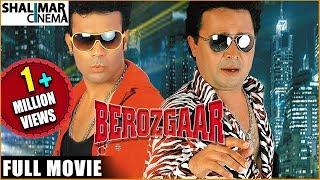 Berozgaar Full Length Hyderabadi Movie || Aziz Nasser, Mast Ali