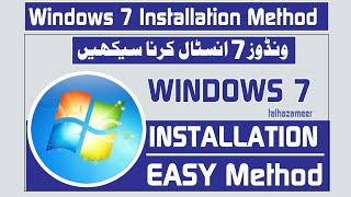 Download How To Install Windows 7 In Urdu By Syed Talha Zameer 3Gp Mp4