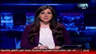 نشرة المصرى اليوم من القاهرة والناس الإثنين 21 أغسطس
