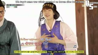 [ENG] BTS Self Praise Song - Cut (Rookie King Ep. 3)