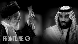 """Bitter Rivals: Iran and Saudi Arabia"" | Trailer | FRONTLINE"