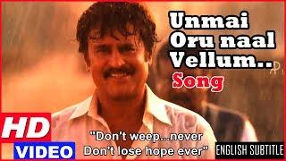 Lingaa Tamil Movie Songs HD | Unmai Oru Naal Vellum Song | Rajini goes away from the village