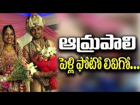 Xxx Mp4 IAS Amrapali Wedding Photos Amrapali Marriage Celebrations Collector Amrapali ChetanaMedia 3gp Sex