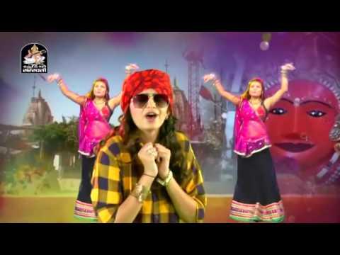 Xxx Mp4 Kinjal Dave DJ Nonstop Chamund Maa Nu Holdu Bole 1 Gujarati DJ Songs Chamunda Maa Songs 3gp Sex
