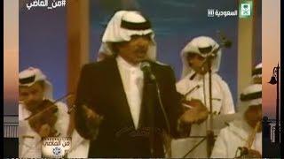 ابو بكر سالم بلفقيه  ... زمن الرياض و رائعة  : عادك إلا صغير