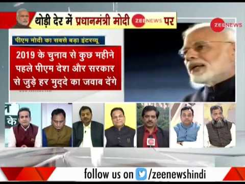 Taal Thok Ke PM Modi to speak on range of issues in a 95 minute interview