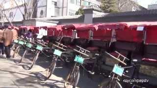 Hutong Rickshaw Tour - 胡同 Beijing, China