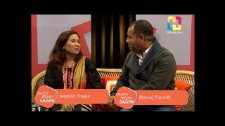 Jeevan Saathi with Malvika Subba | Manoj Pandit and Sophia Thapa | FULL EPISODE