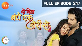 Do Dil Bandhe Ek Dori Se - Episode 247 - July 18, 2014