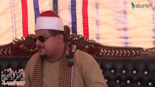 Sheikh Qari Mamdooh Ibrahim Amir In Egypt 2018