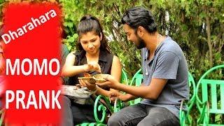 Nepali Prank - Dharahara Momo Prank