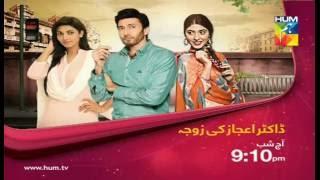 Doctor Ijaz Ki Zoja Telefilm Promo Hum Tv
