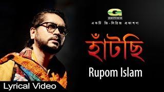 Hatchi By Rupam Islam | Album Chhaya Shoriri | Official lyrical Video 2017