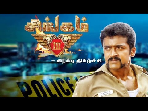 Exclusive Interview with Surya - Singam 3 Team  | Pongal Special | Kalaignar TV