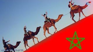 حقائق مدهشة لا تعرفها عن المغرب
