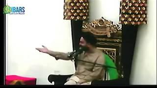 Majlis 14th Ramazan 1438/2017 - Maulana Syed Muhammad Ali Naqvi