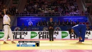 Japan vs South Korea World Judo Team Championships 2015 - Astana