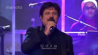 Bijan Mortazavi Concert 2018 (بیژن مرتضوی)