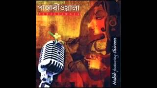 Panjabi Wala   shikhaiya piriti