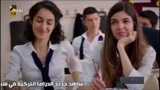 مسلسل الازهار الحزينة الحلقة 3  مترجمة