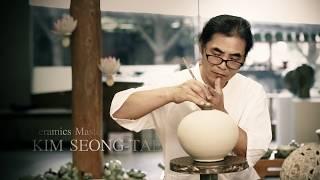 Icheon Ceramics : 송월요 김성태 작가