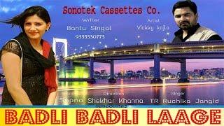 Badli Badli Laage || बदली बदली लागे || Sapna & Vickky Kajla || Haryanvi New Sapna Dance