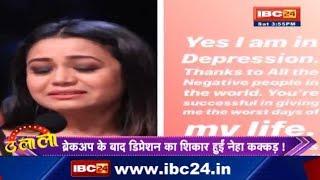 TOP 10 Bollywood News | बॉलीवुड की 10 बड़ी खबरें