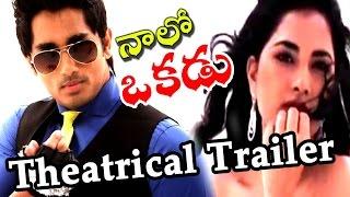 Naalo Okkadu Movie Theatrical Trailer || Siddharth || Deepa Sannidi || Srusthi Dange