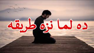 pashto bayan about salah lmunz namaz
