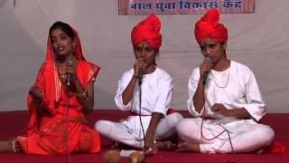 "Astitva Marg -"" DAAS"" Kalamanch Song performance-  Zulava Palana bal shivajicha"