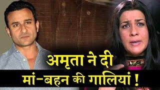 Saif Ali khan's shocking revelations about ex-wife Amrita Singh