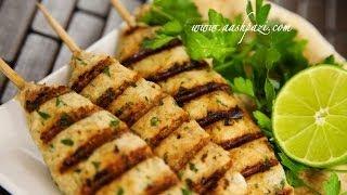 Ground Chicken Kabob (Kabab Koobideh Morgh) Recipe