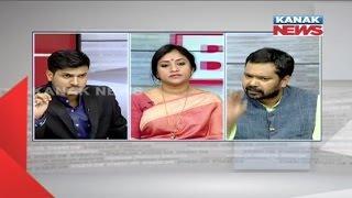 Big Debate: Politics In Odisha Over Cashless Transaction