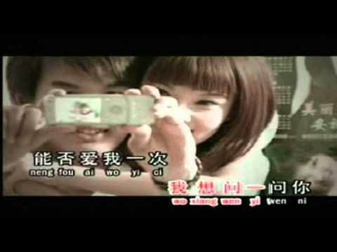 HuangJiaJia黄� �� � 安祈尔 陈雪婷LianaTan 得到� �的人却得不到� �的心 华语