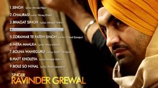 Ravinder Grewal | Singh Shaheed | Nonstop Jukebox | HD AUDIO | Latest Punjabi Song 2014