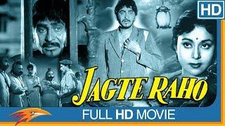 Jagte Raho (1956) Hindi Classical Full Movie || Raj Kapoor, Nargis || Bollywood Old Movies