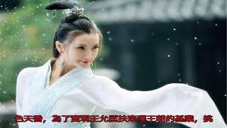 中國古代四大美女,沉魚落雁之容,閉月羞花之貌,誰更美呢?