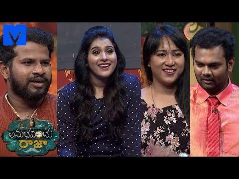 Xxx Mp4 Anubhavinchu Raja Latest Promo 21st July 2018 Hyper Aadi Ram Prasad Choreographer Anee Master 3gp Sex
