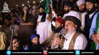 Holland | Humain koi Pakistan ki Mohabbat Na Sikhaee | Allama Khadim Hussain Rizvi 2018 |