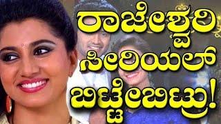Why Was Chandrika's Character Replaced ?| ಅಗ್ನಿಸಾಕ್ಷಿಯಲ್ಲಿ ಹೊಸ ವಿಲನ್ !