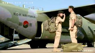 [MV] Once Again | Kim Na Young - Mad Clown (Hậu Duệ Mặt Trời OST)