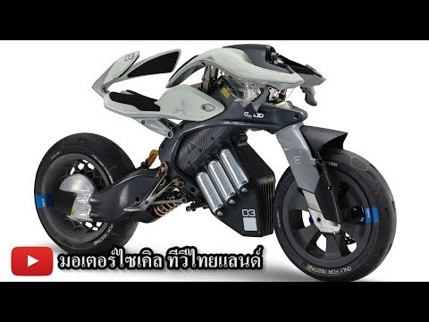 Xxx Mp4 Yamaha Motoroid Niken โชว์เหนือ เปิดตัว Lexi 125 MT 07 2018 Motorcycle Tv Thailand 3gp Sex