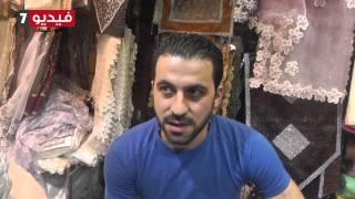 تاجر سورى: «أعجب بالزبونة المصرية التى تفاصل فى السعر»